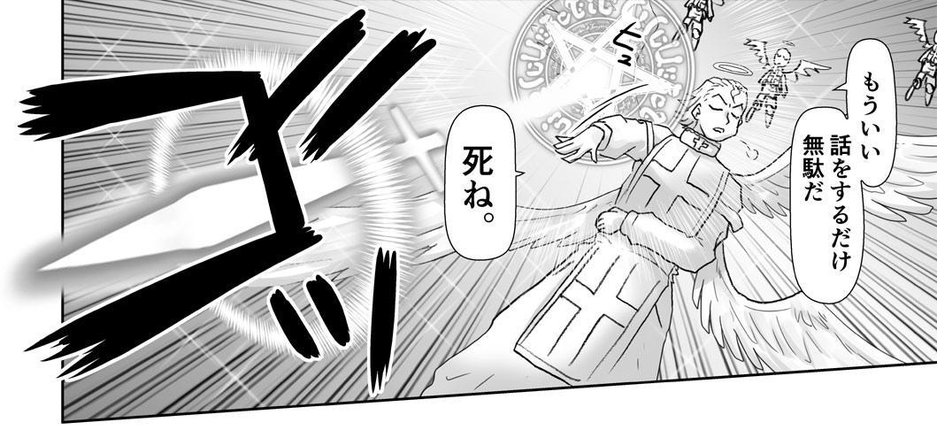 Akuma Musume Kankin Nisshi Series 288