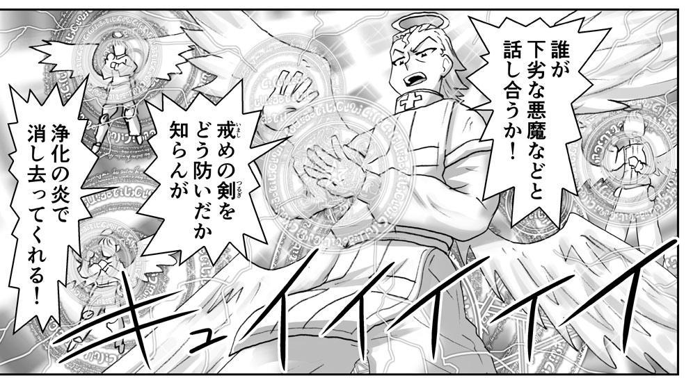 Akuma Musume Kankin Nisshi Series 292