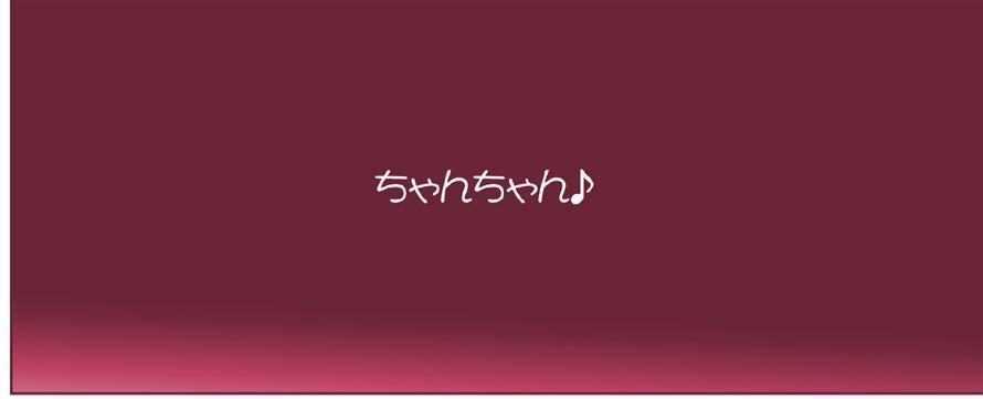 Akuma Musume Kankin Nisshi Series 30