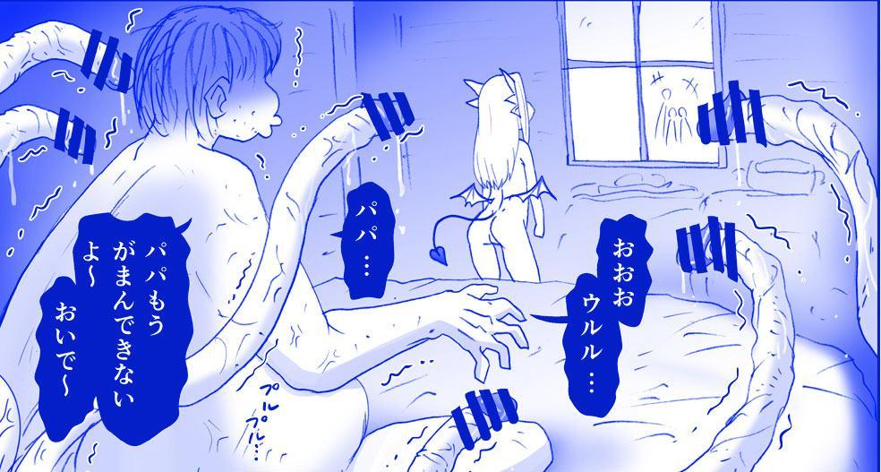 Akuma Musume Kankin Nisshi Series 344