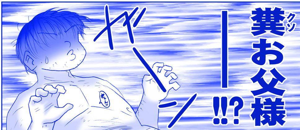 Akuma Musume Kankin Nisshi Series 347