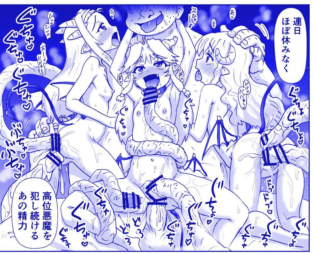 Akuma Musume Kankin Nisshi Series 392