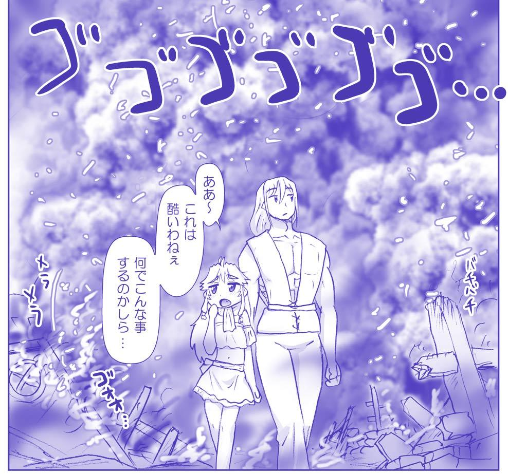Akuma Musume Kankin Nisshi Series 494