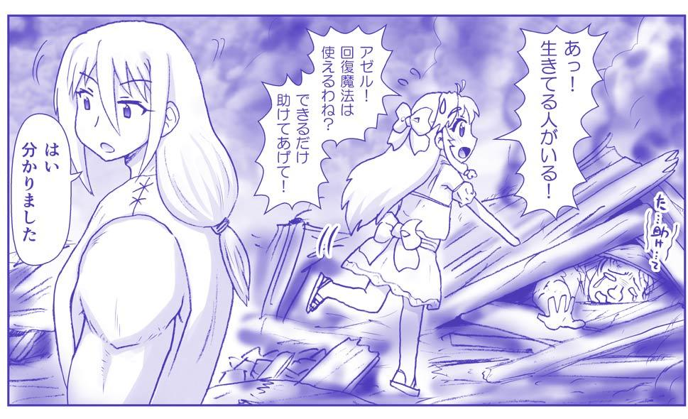 Akuma Musume Kankin Nisshi Series 495