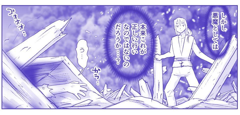 Akuma Musume Kankin Nisshi Series 497