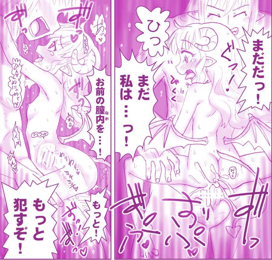 Akuma Musume Kankin Nisshi Series 85
