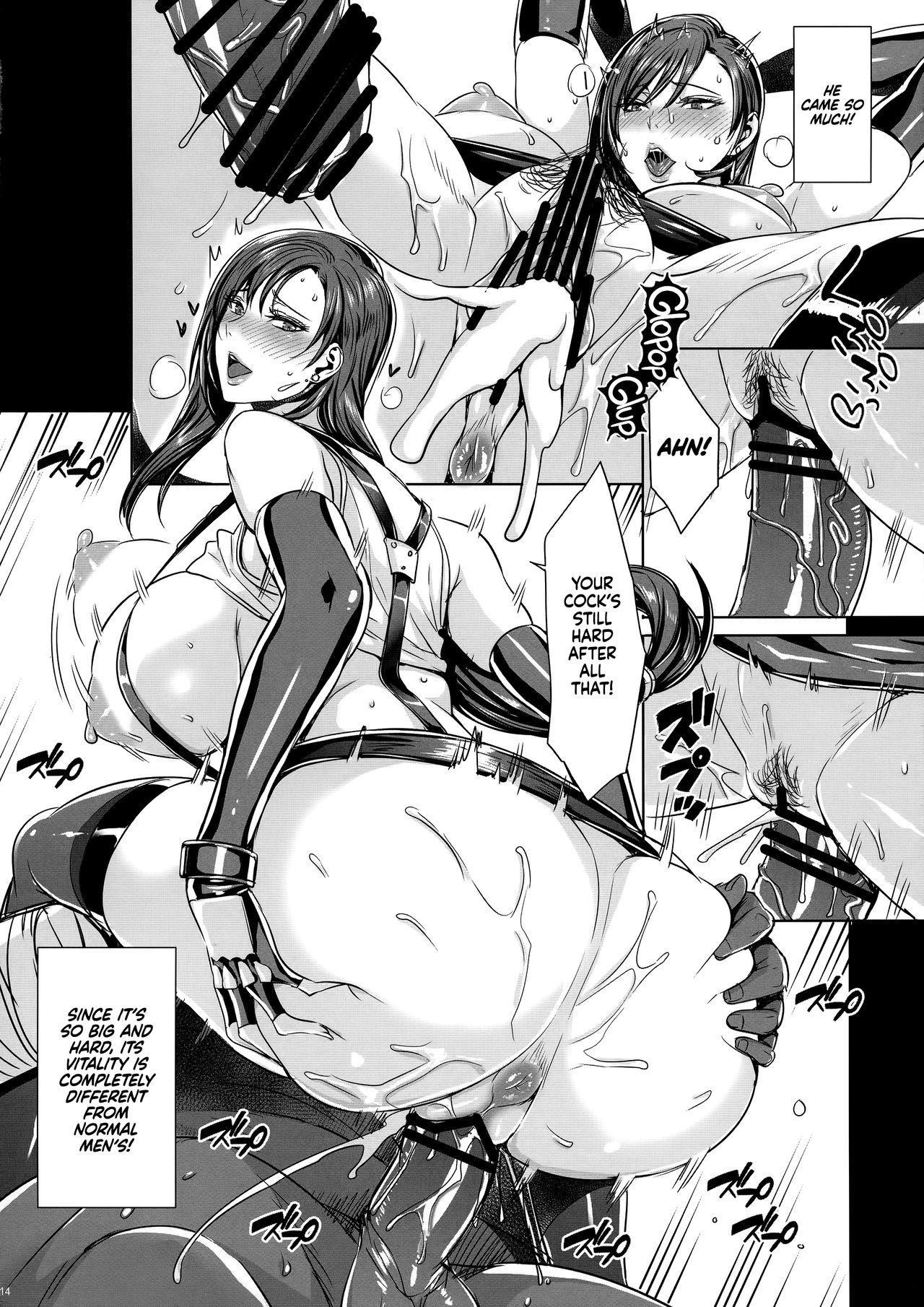 Nanabangai no Onna   Sector 7 Woman 12