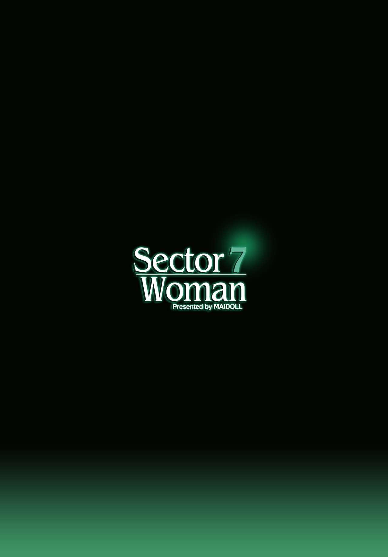 Nanabangai no Onna   Sector 7 Woman 21