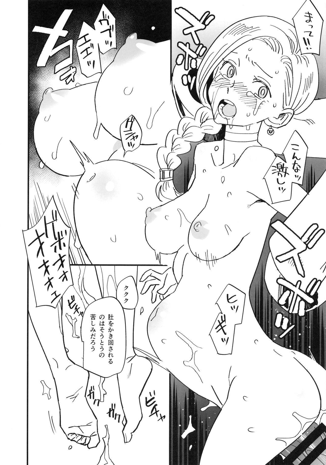 Mamono no Hanayome - Devil's Bride 12