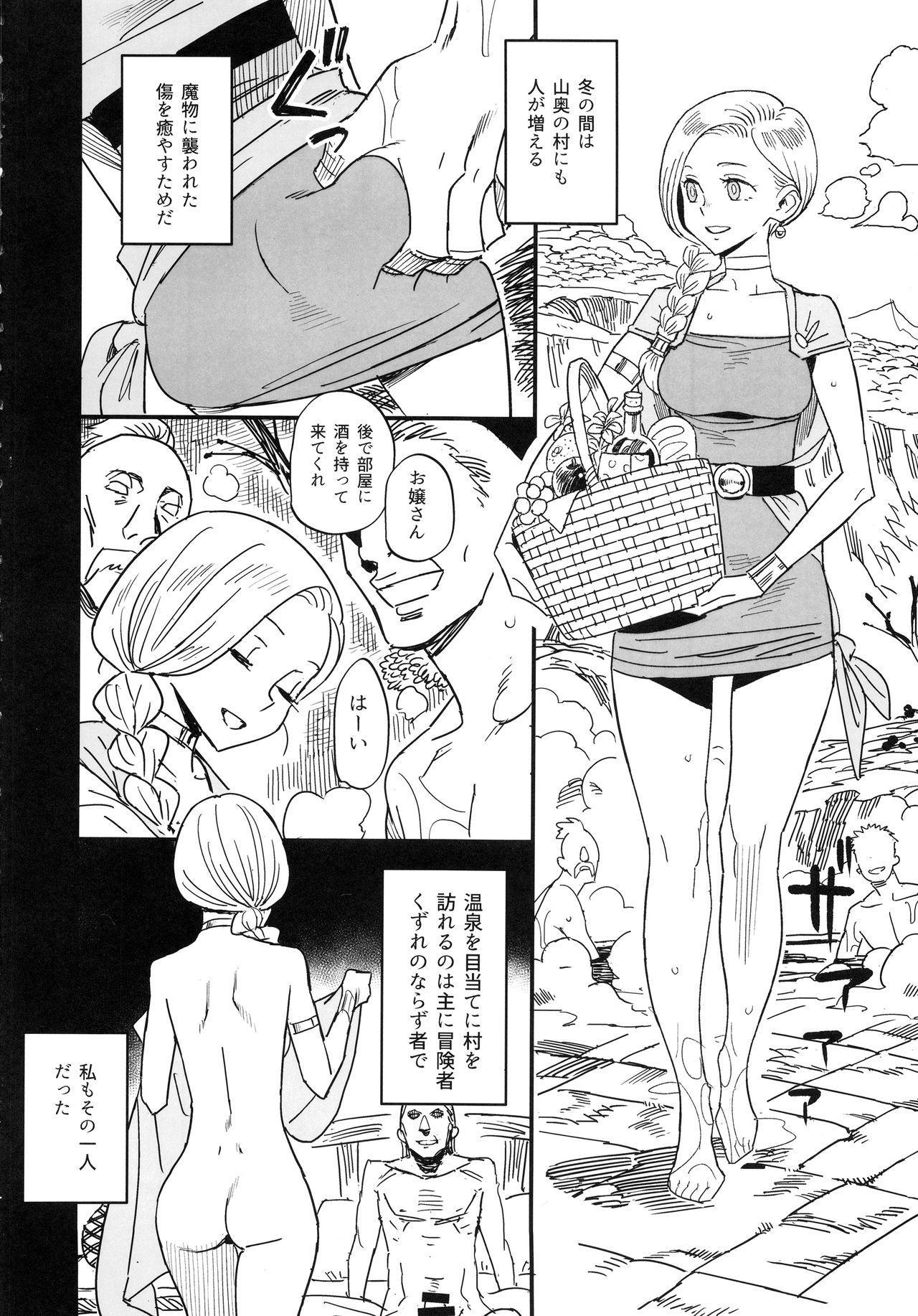 Mamono no Hanayome - Devil's Bride 2