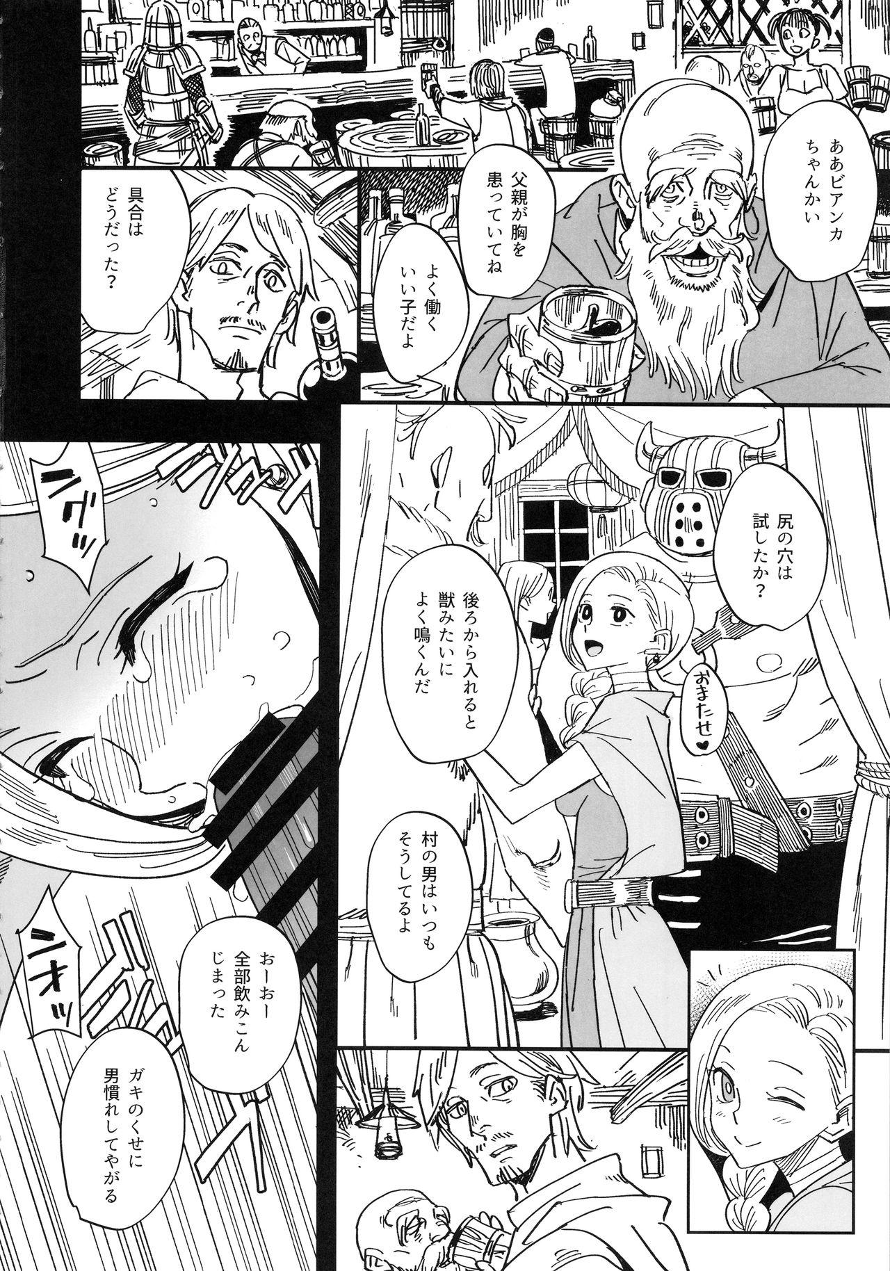 Mamono no Hanayome - Devil's Bride 4