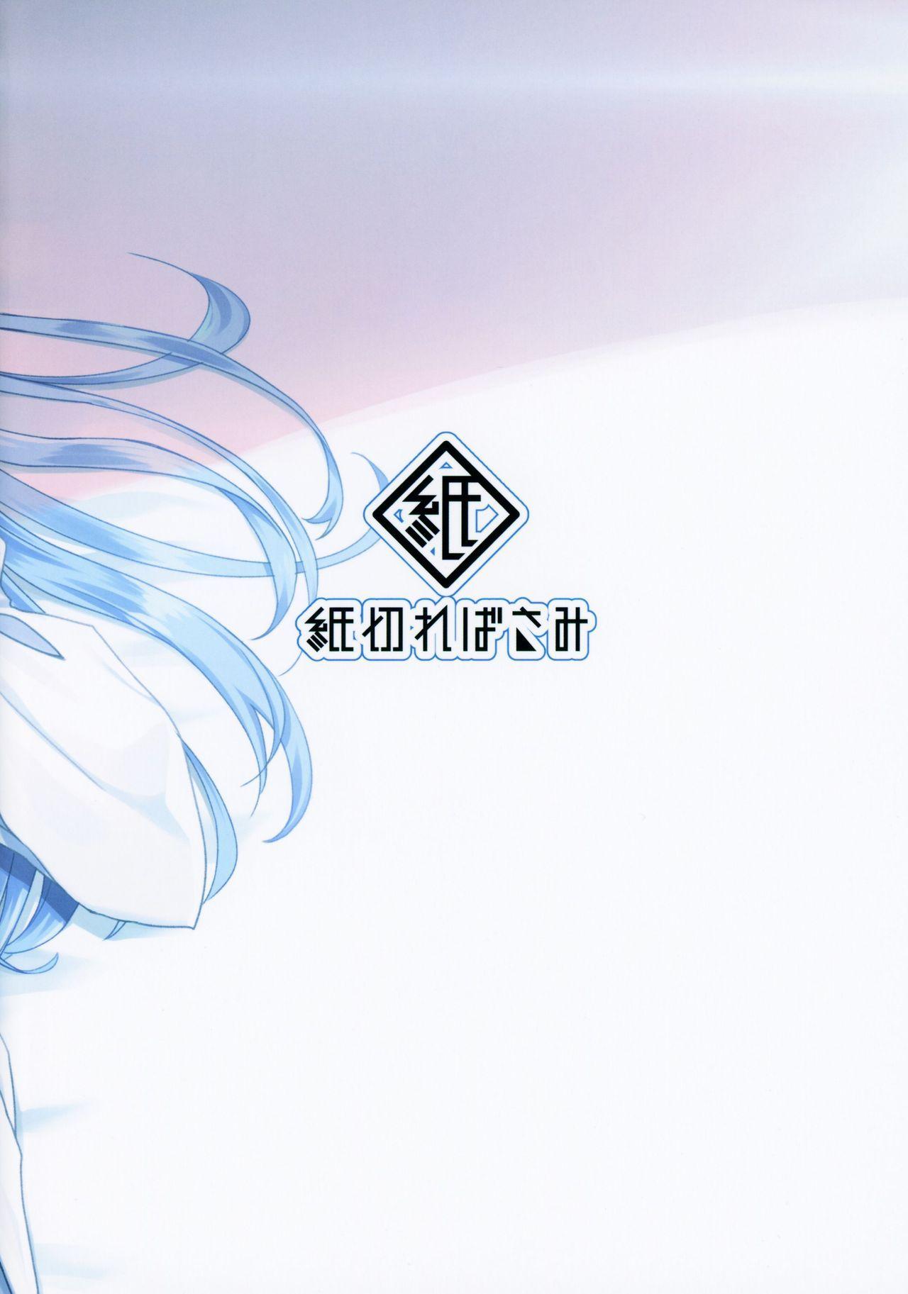 Rem to Ichakora Seikatsu 21
