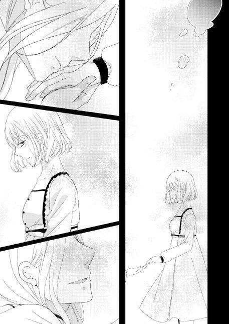 カミュ春本 5