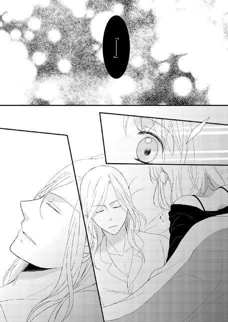 カミュ春本 6