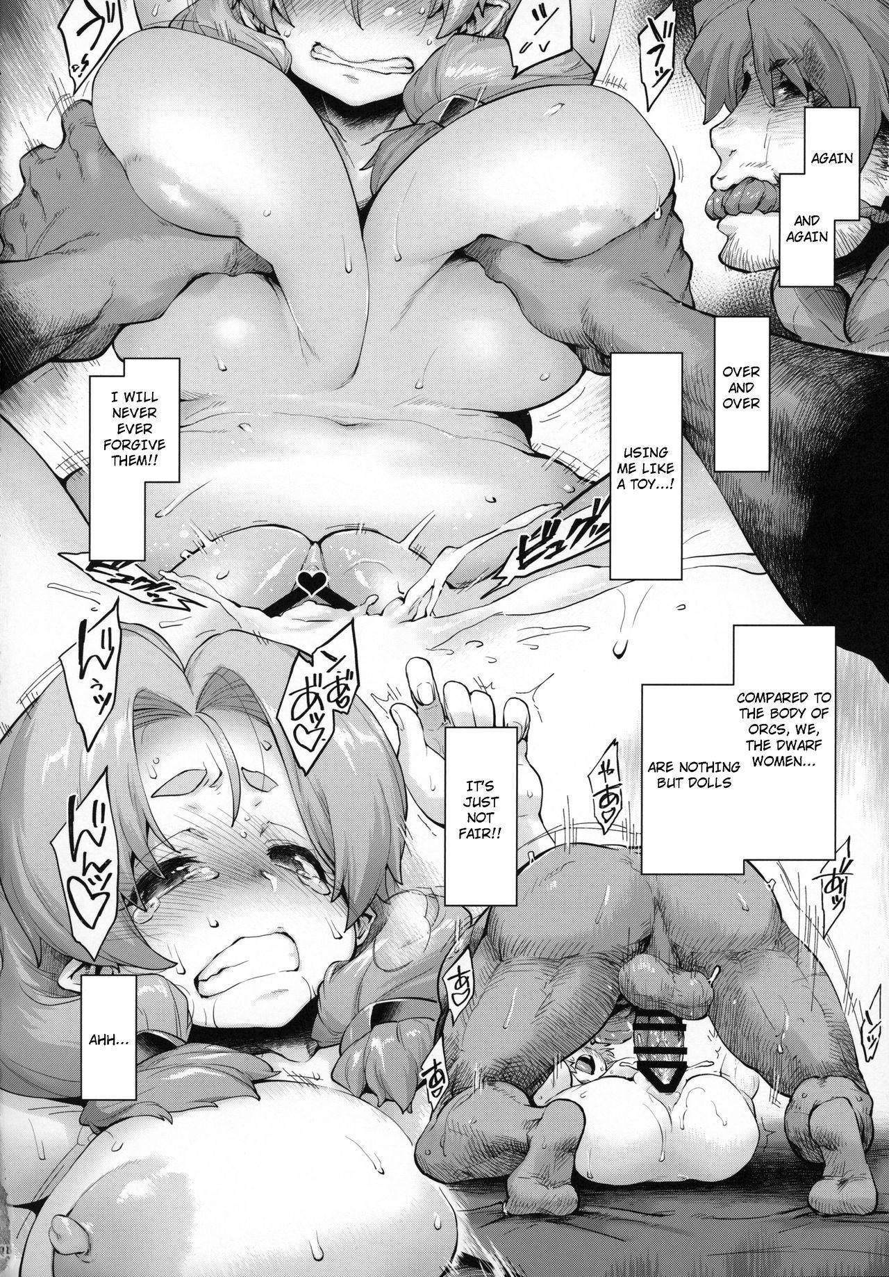 (C96) [Sago-Jou (Seura Isago)] Raiders! case:2-2 -Fallen Mountain Kingdom- [English] [PHILO] 16