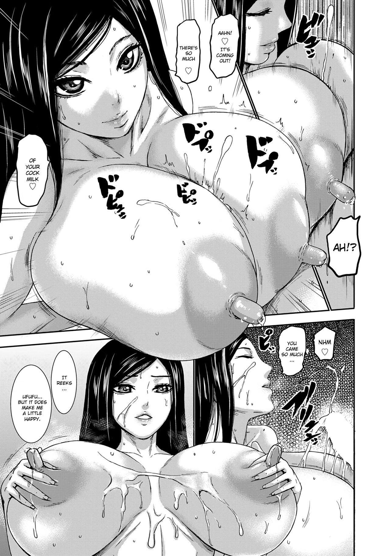 Chounyuu Gakuen | Academy For Huge Breasts 102