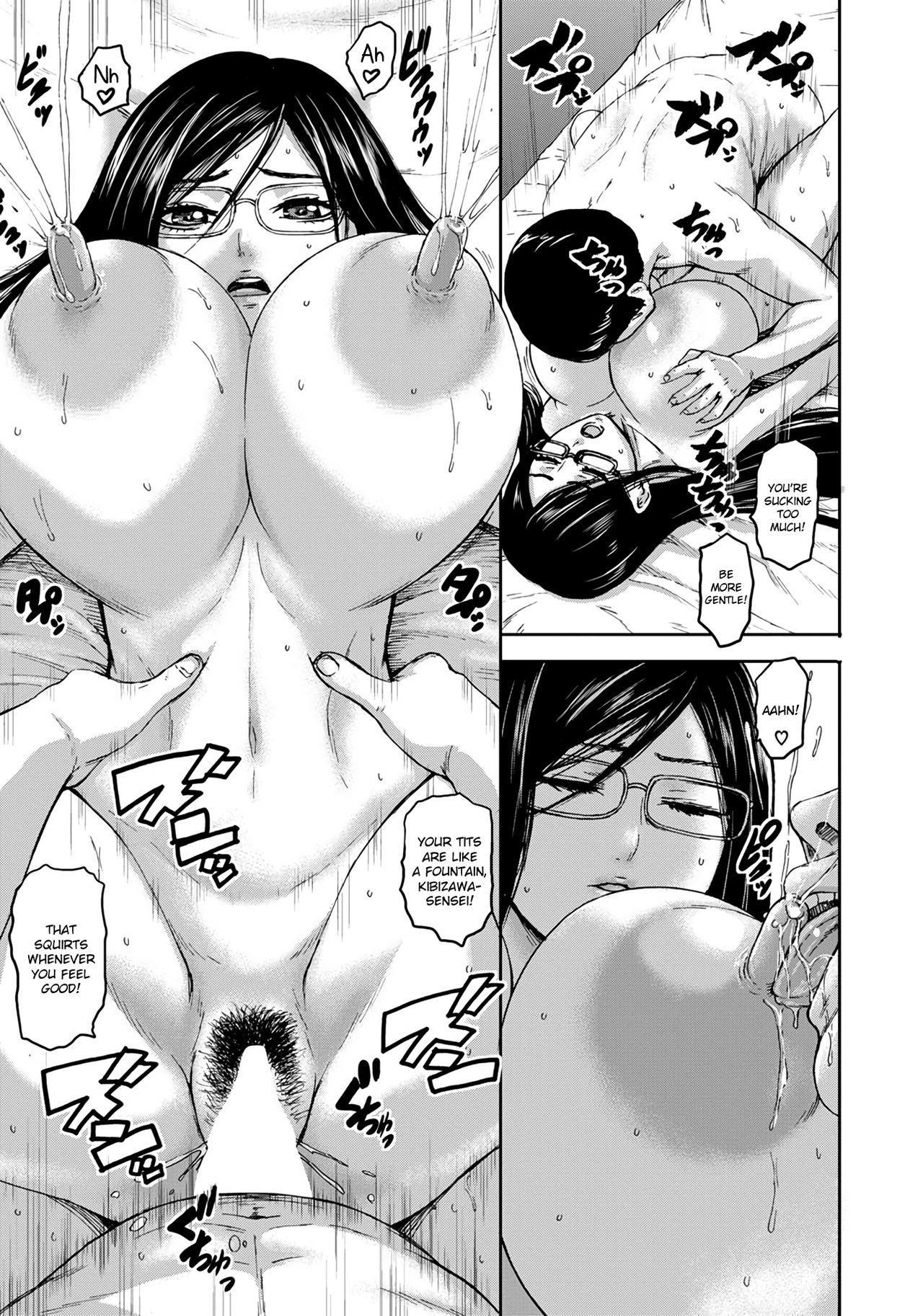 Chounyuu Gakuen | Academy For Huge Breasts 106