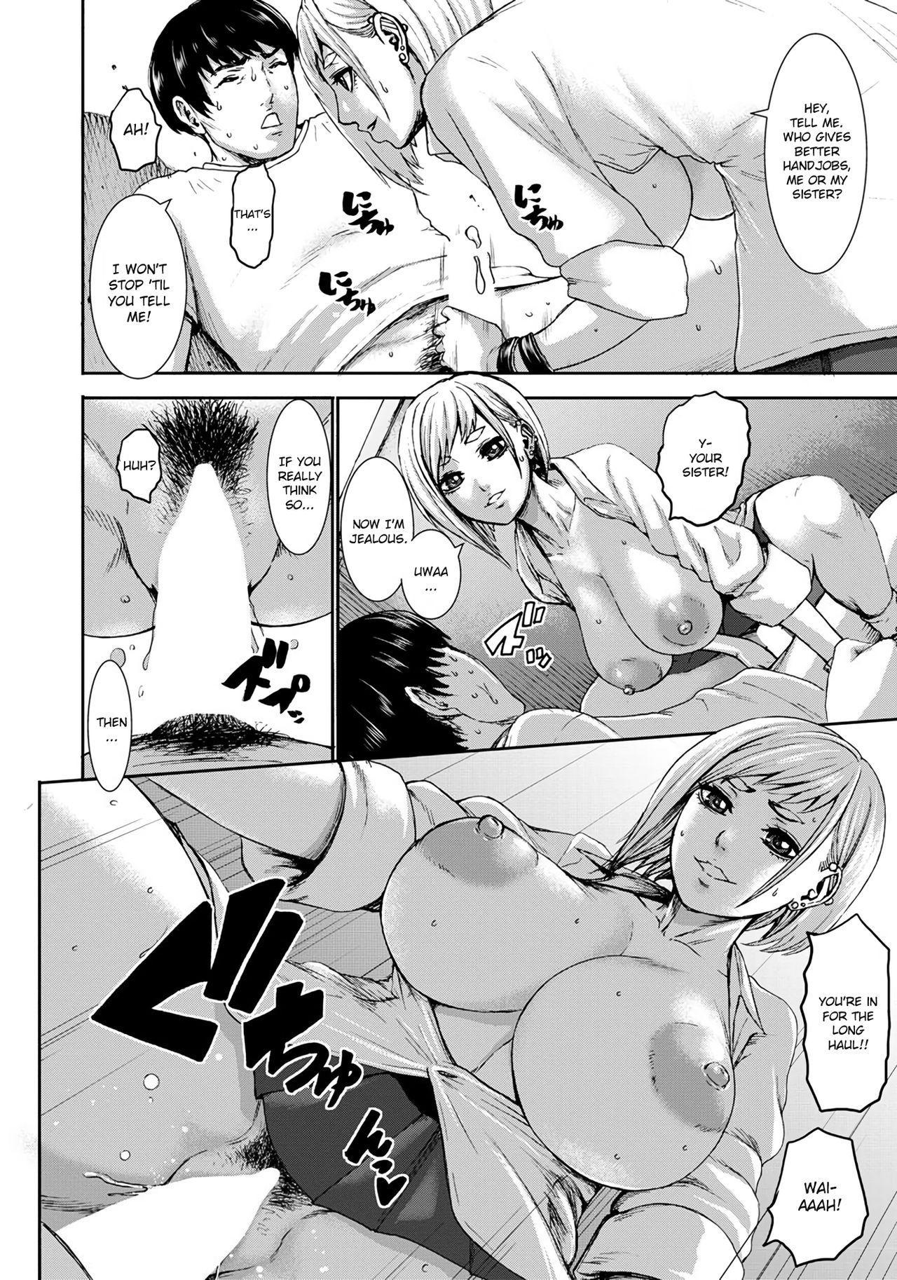 Chounyuu Gakuen | Academy For Huge Breasts 123