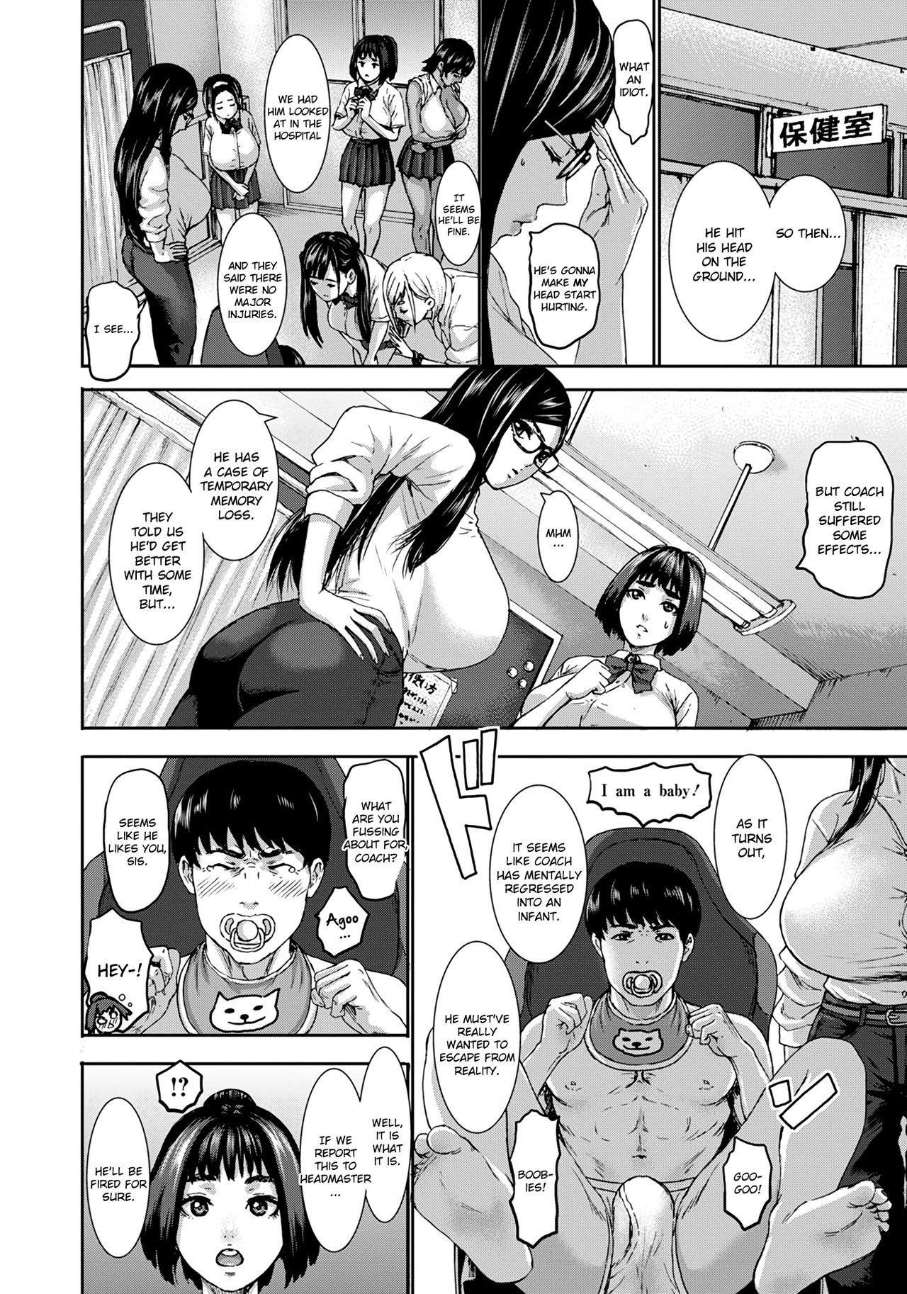 Chounyuu Gakuen | Academy For Huge Breasts 137