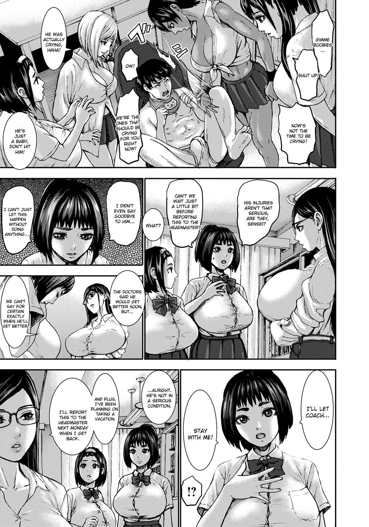 Chounyuu Gakuen | Academy For Huge Breasts 138
