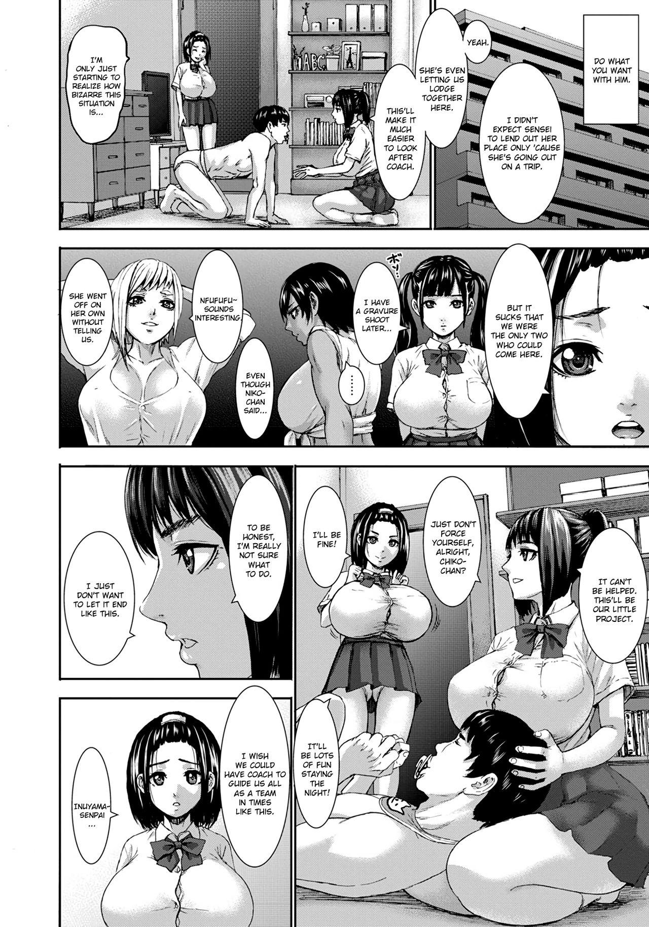 Chounyuu Gakuen | Academy For Huge Breasts 139