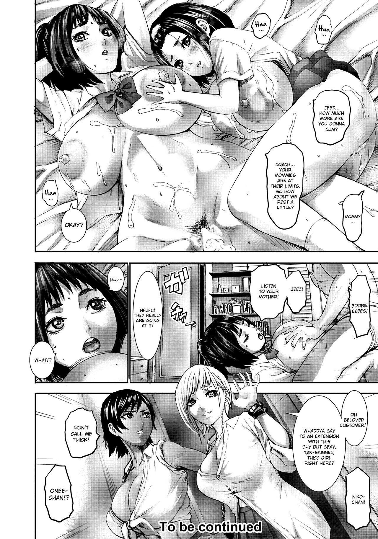 Chounyuu Gakuen | Academy For Huge Breasts 151