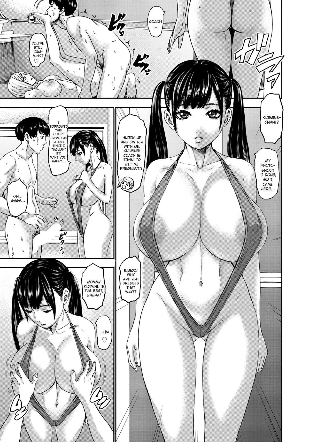 Chounyuu Gakuen | Academy For Huge Breasts 164