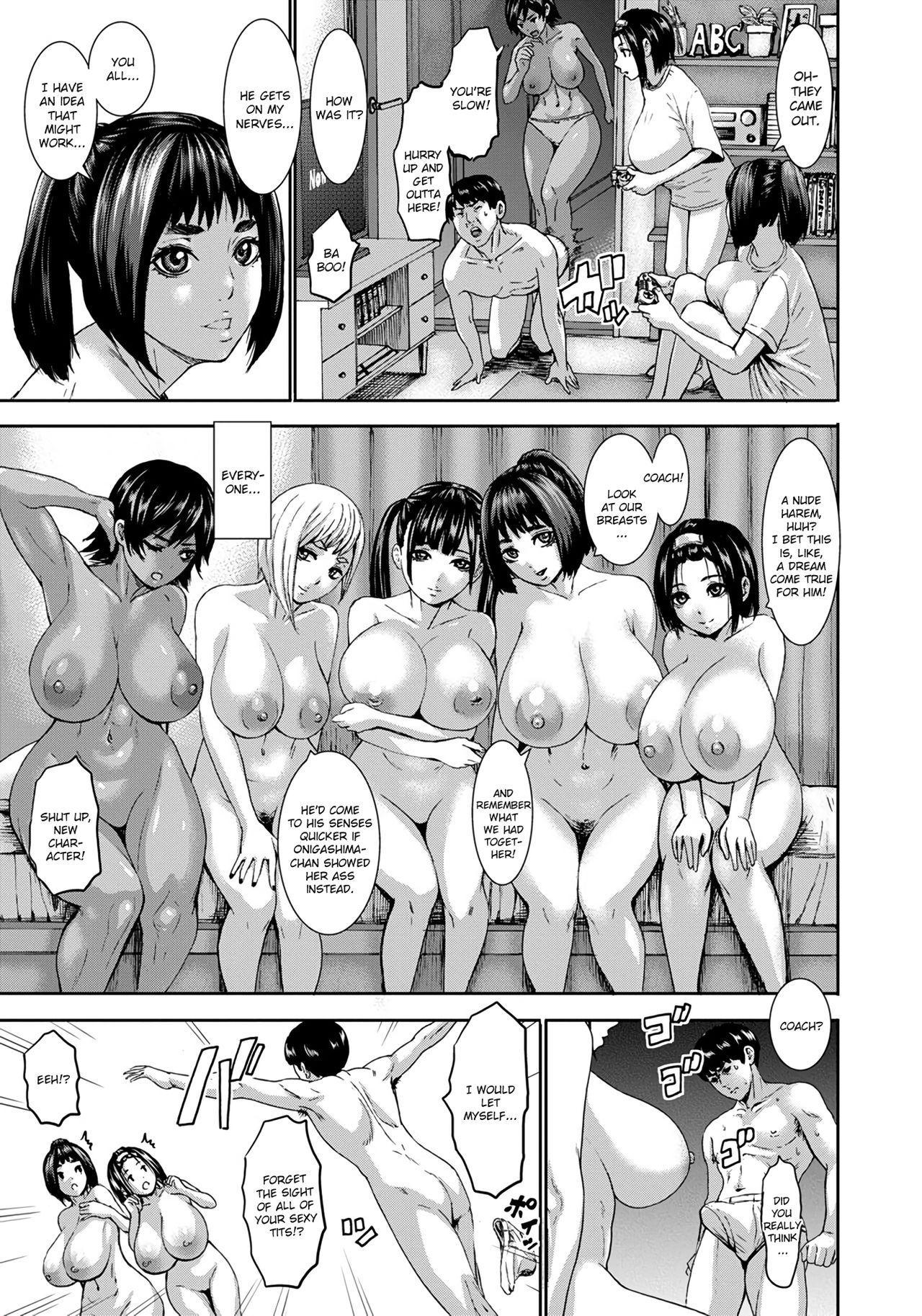 Chounyuu Gakuen | Academy For Huge Breasts 170