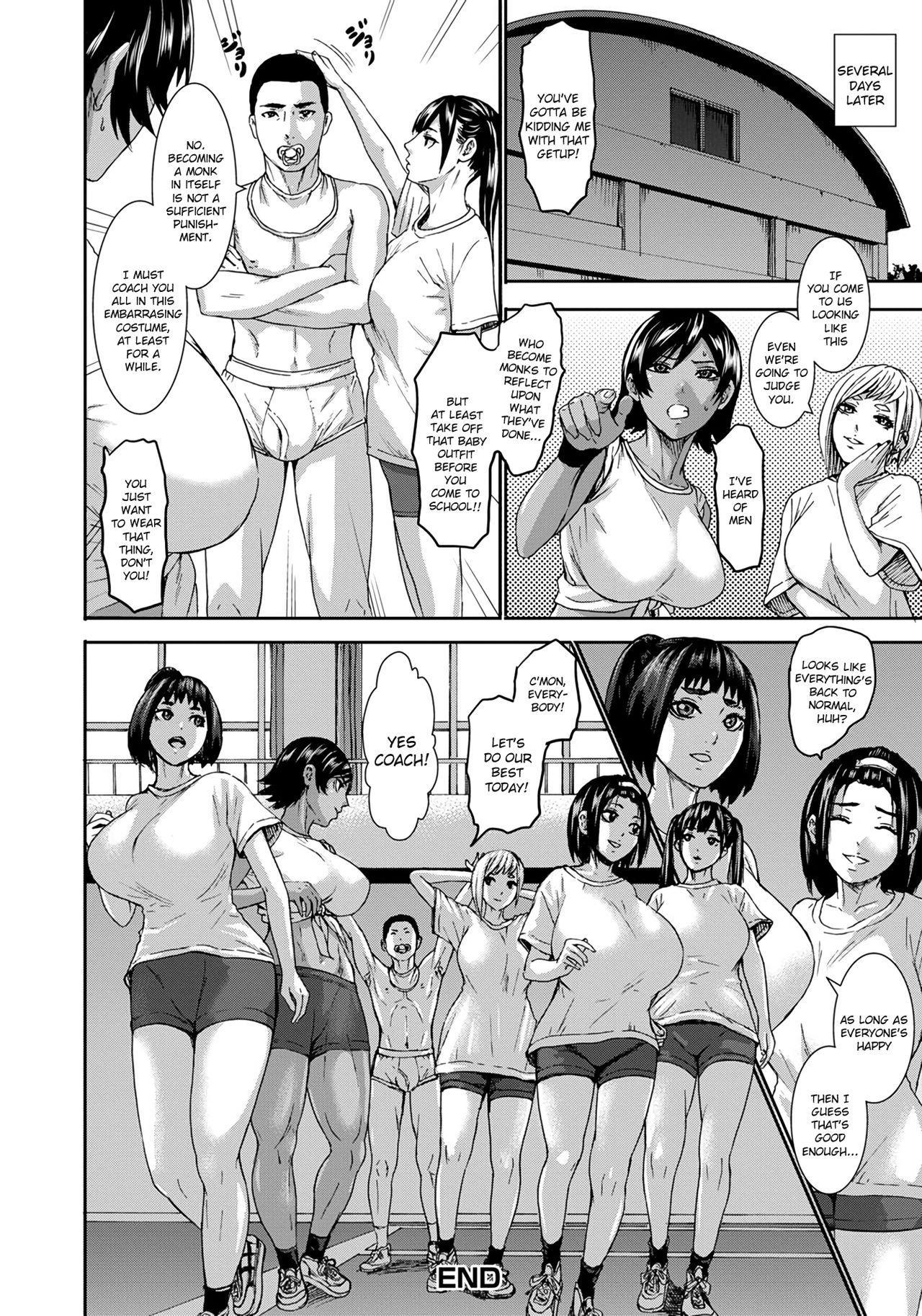 Chounyuu Gakuen | Academy For Huge Breasts 179