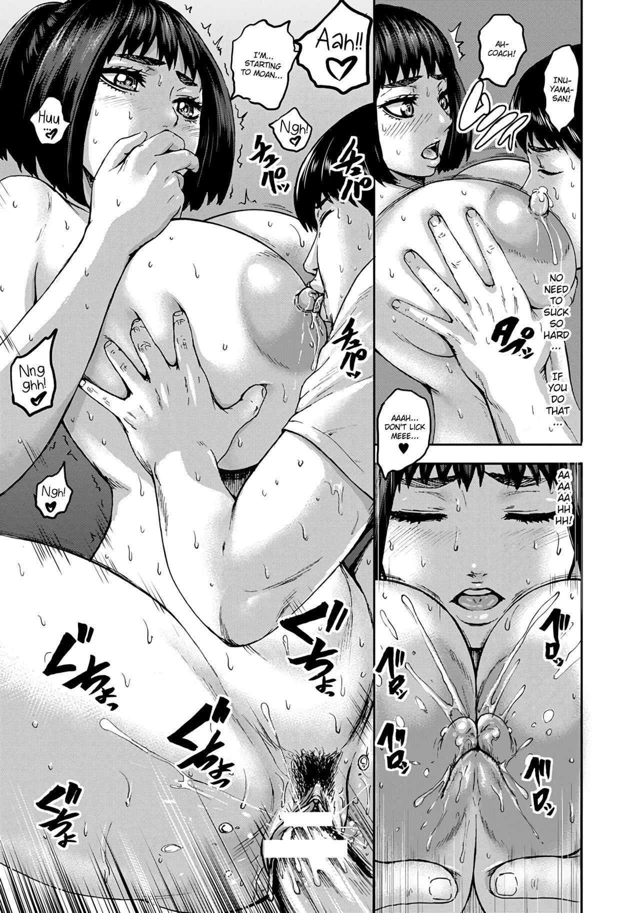 Chounyuu Gakuen | Academy For Huge Breasts 18