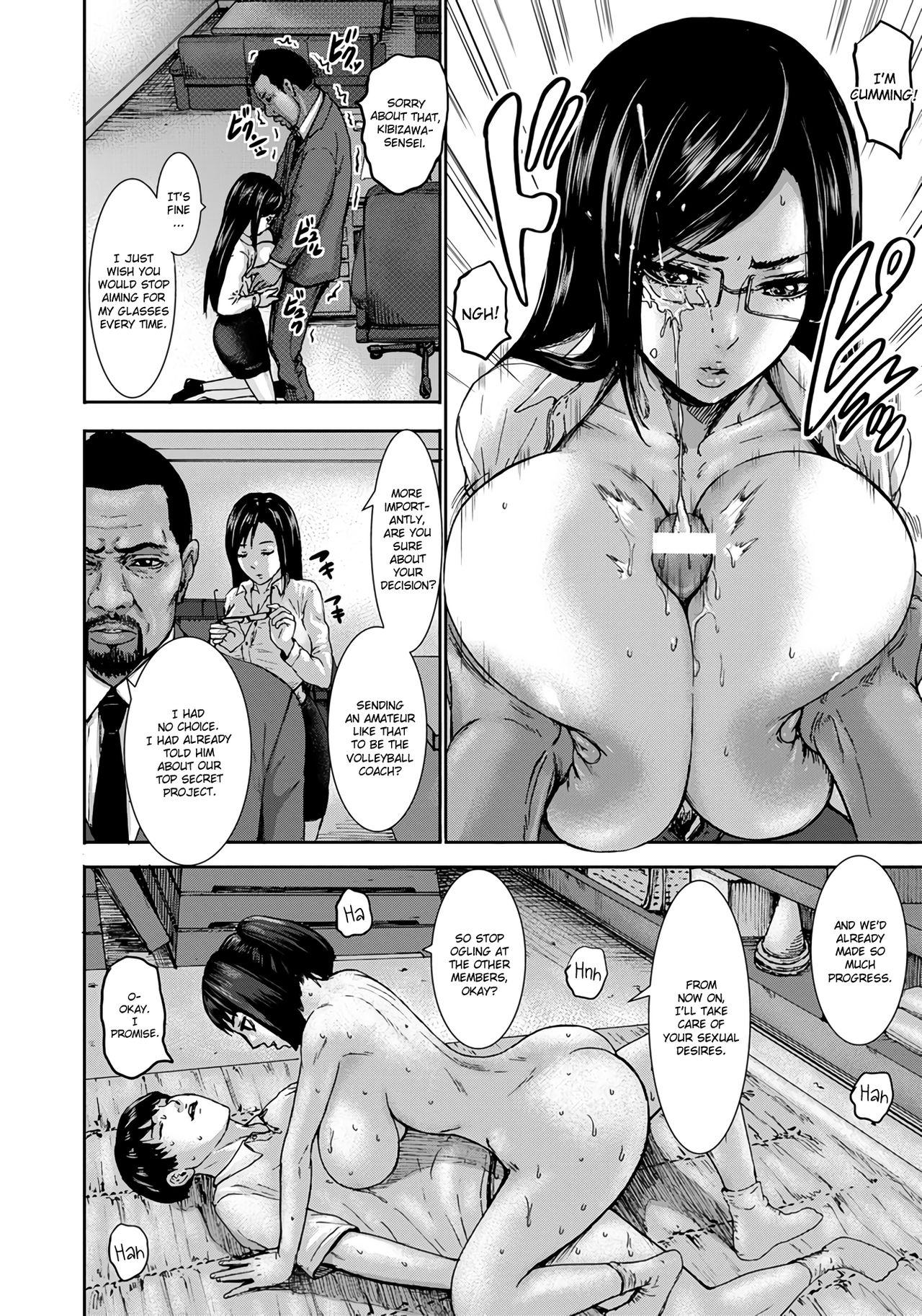 Chounyuu Gakuen | Academy For Huge Breasts 23