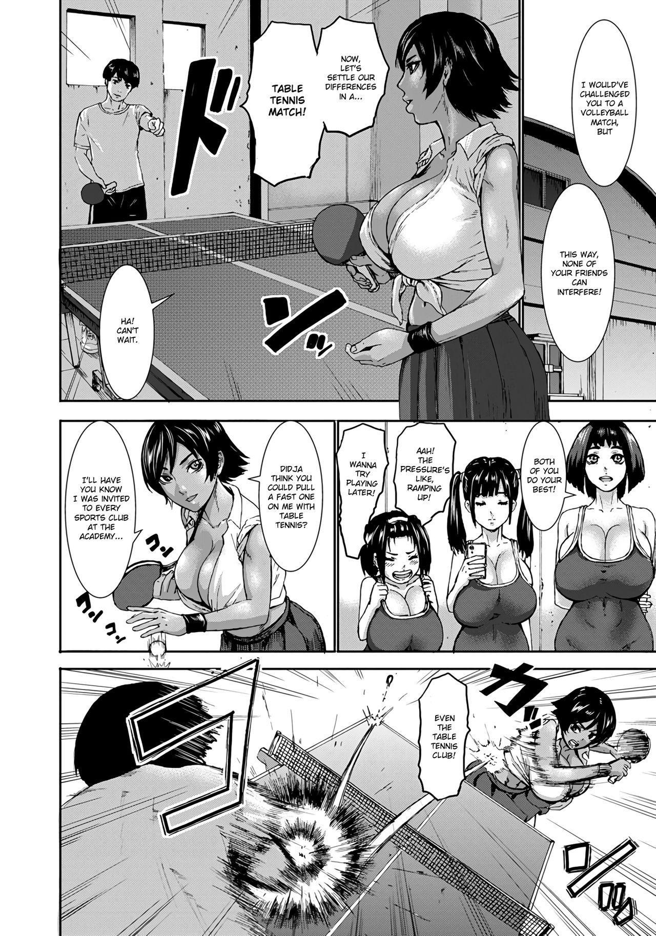 Chounyuu Gakuen | Academy For Huge Breasts 29