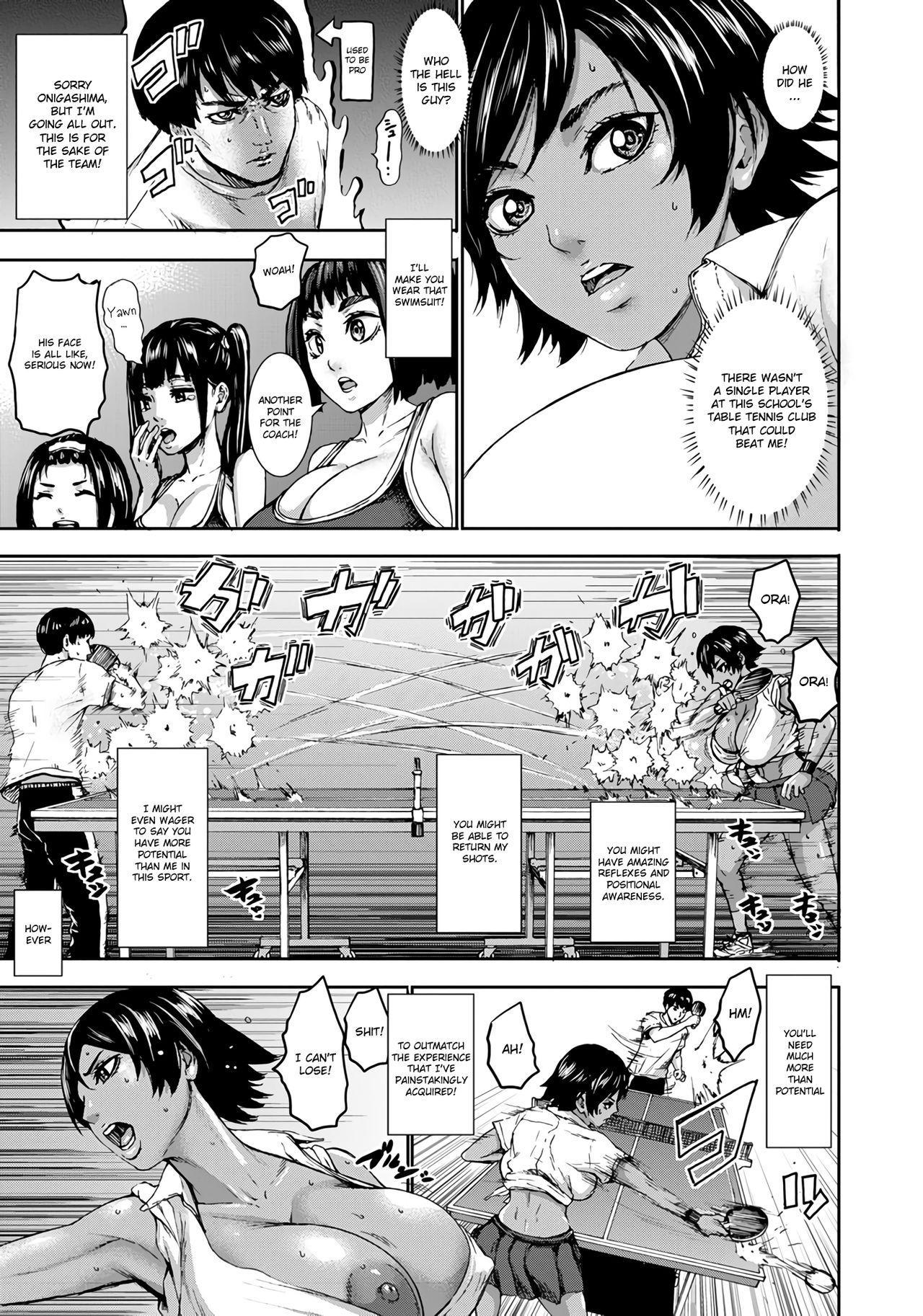 Chounyuu Gakuen | Academy For Huge Breasts 30