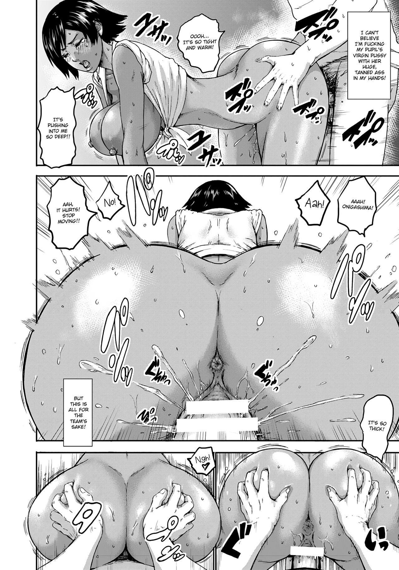 Chounyuu Gakuen | Academy For Huge Breasts 39