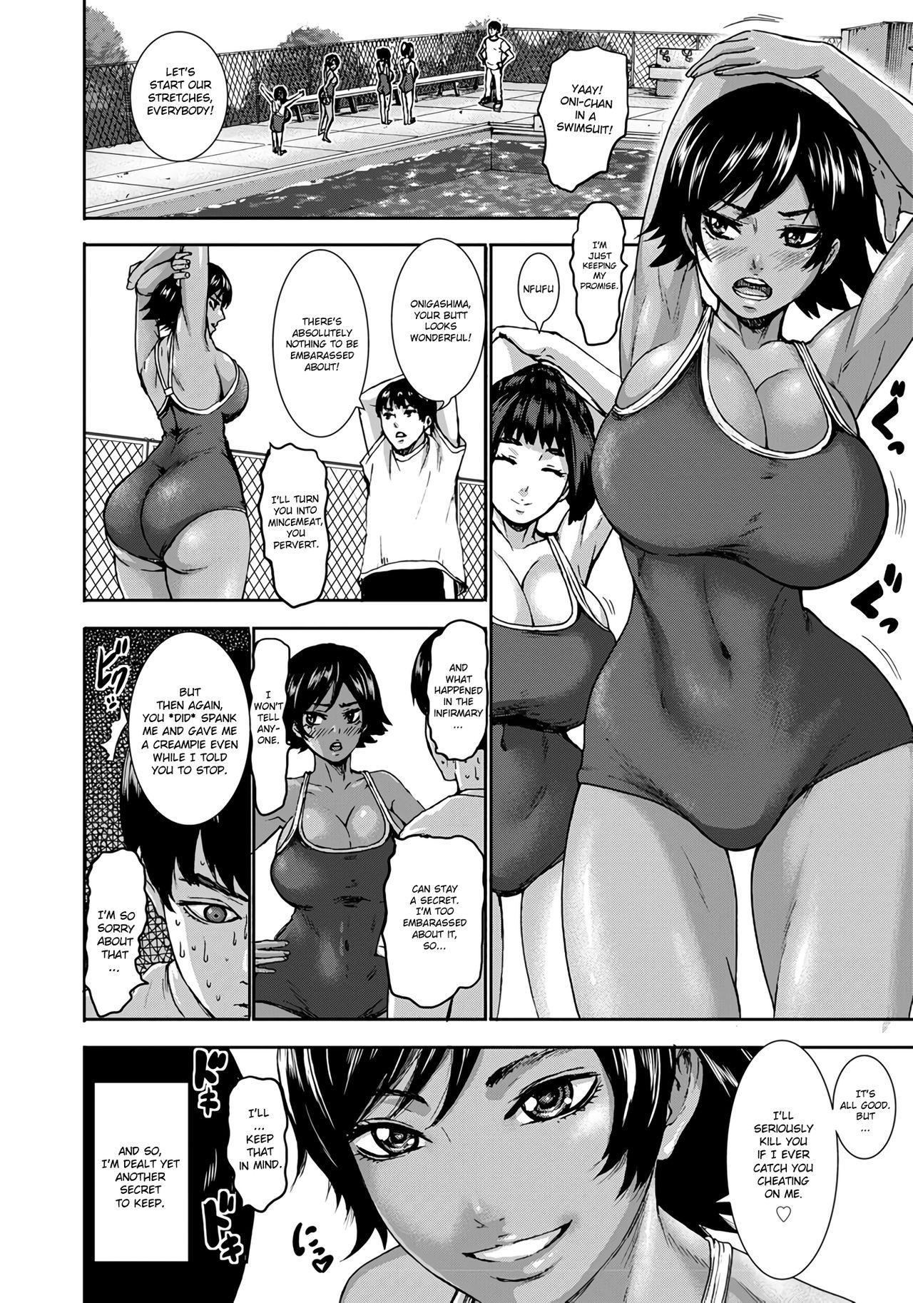 Chounyuu Gakuen | Academy For Huge Breasts 47