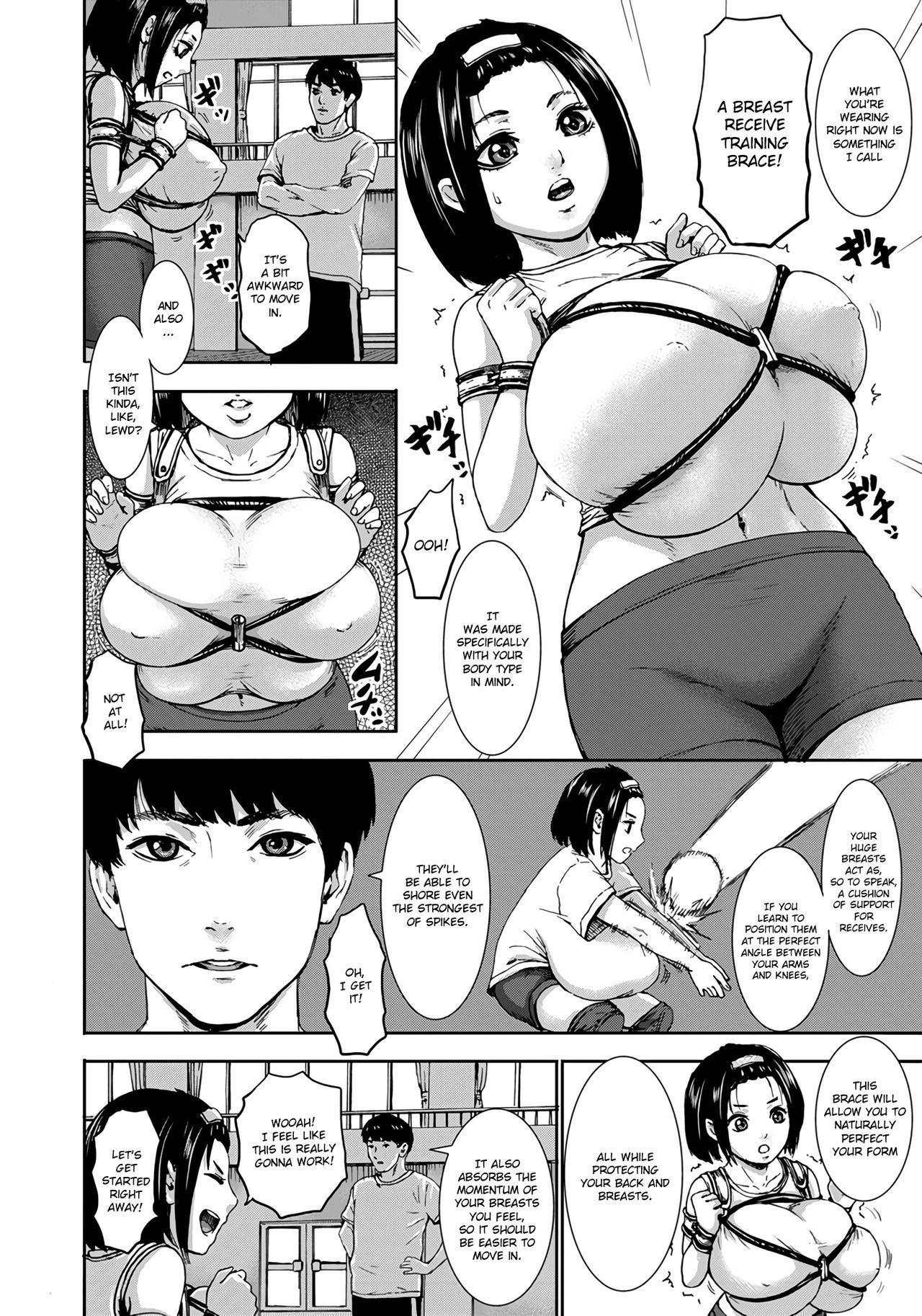 Chounyuu Gakuen | Academy For Huge Breasts 51