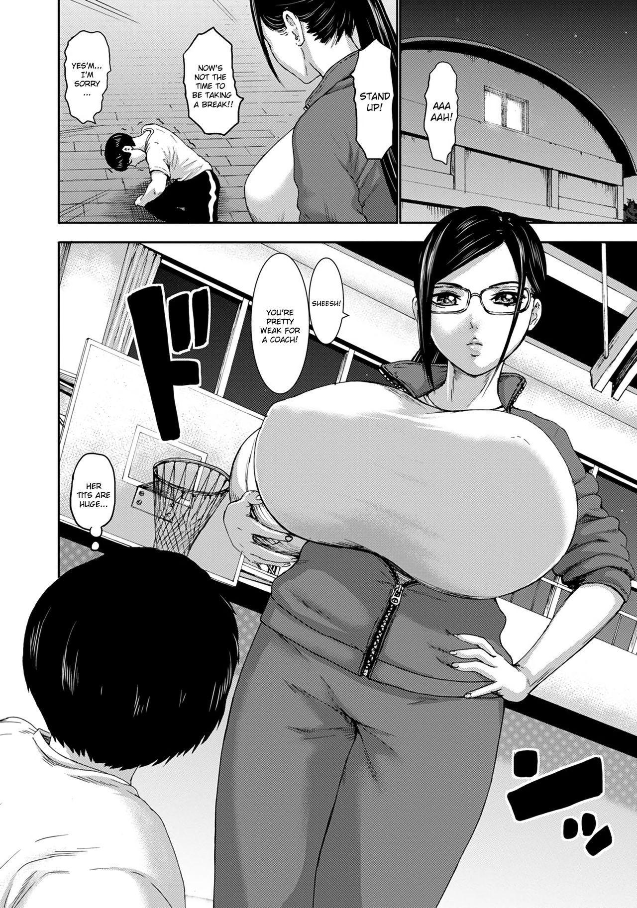 Chounyuu Gakuen | Academy For Huge Breasts 93
