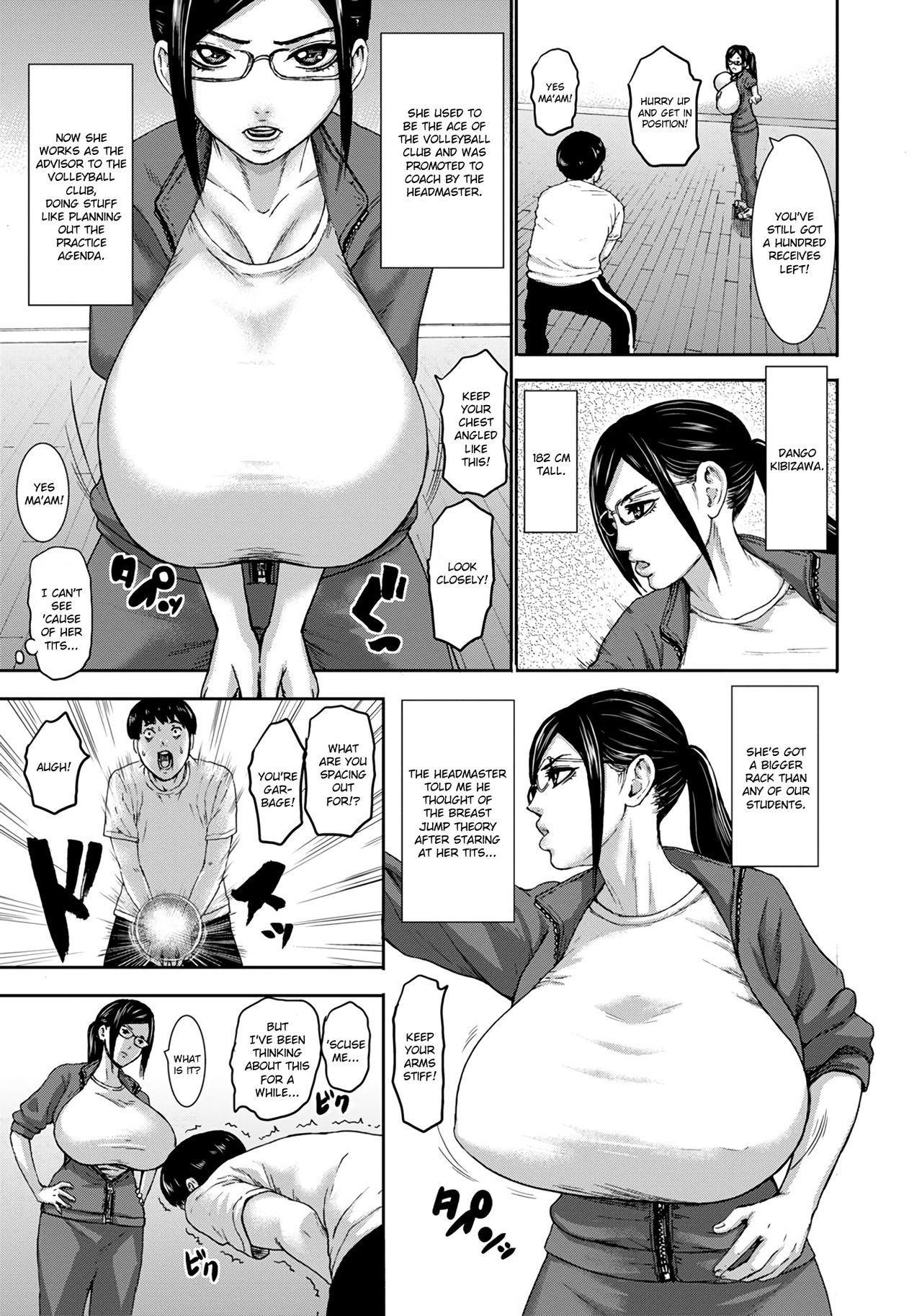 Chounyuu Gakuen | Academy For Huge Breasts 94