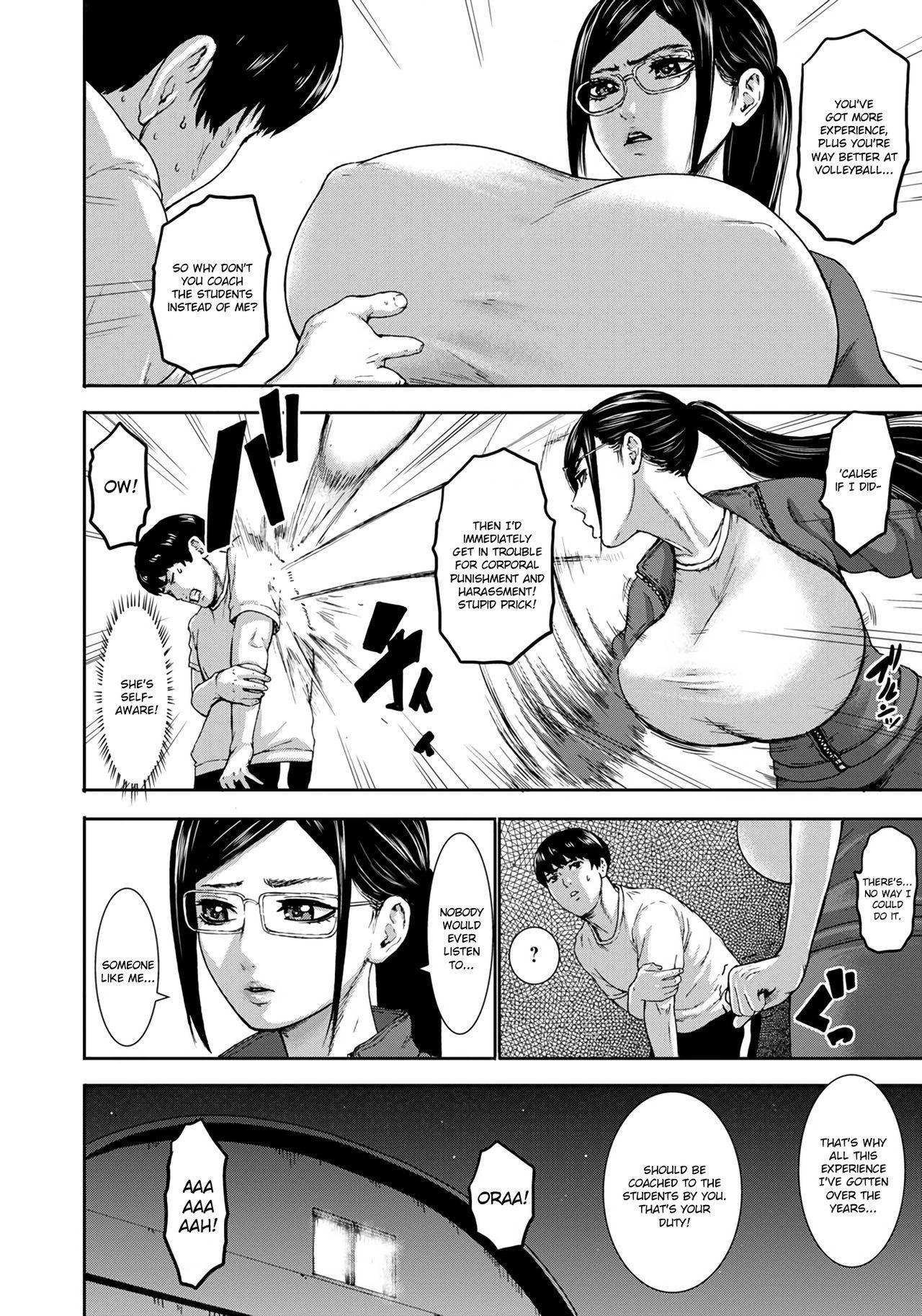 Chounyuu Gakuen | Academy For Huge Breasts 95