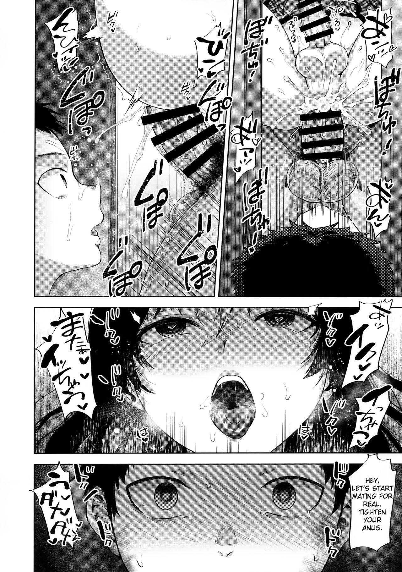 Manbiki Josou Shounen Mesu Ochi Nozokare Fuck 17