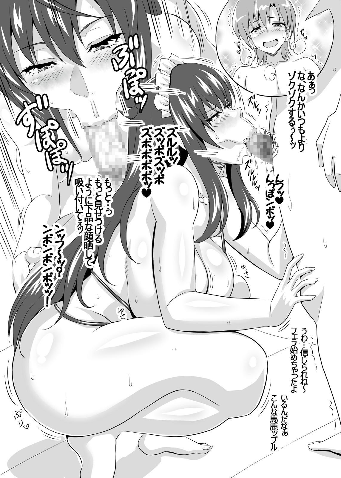 Boku dake no Bakunyuu Ona-maid Manatsu no Short Vacation Yuna Hen 4