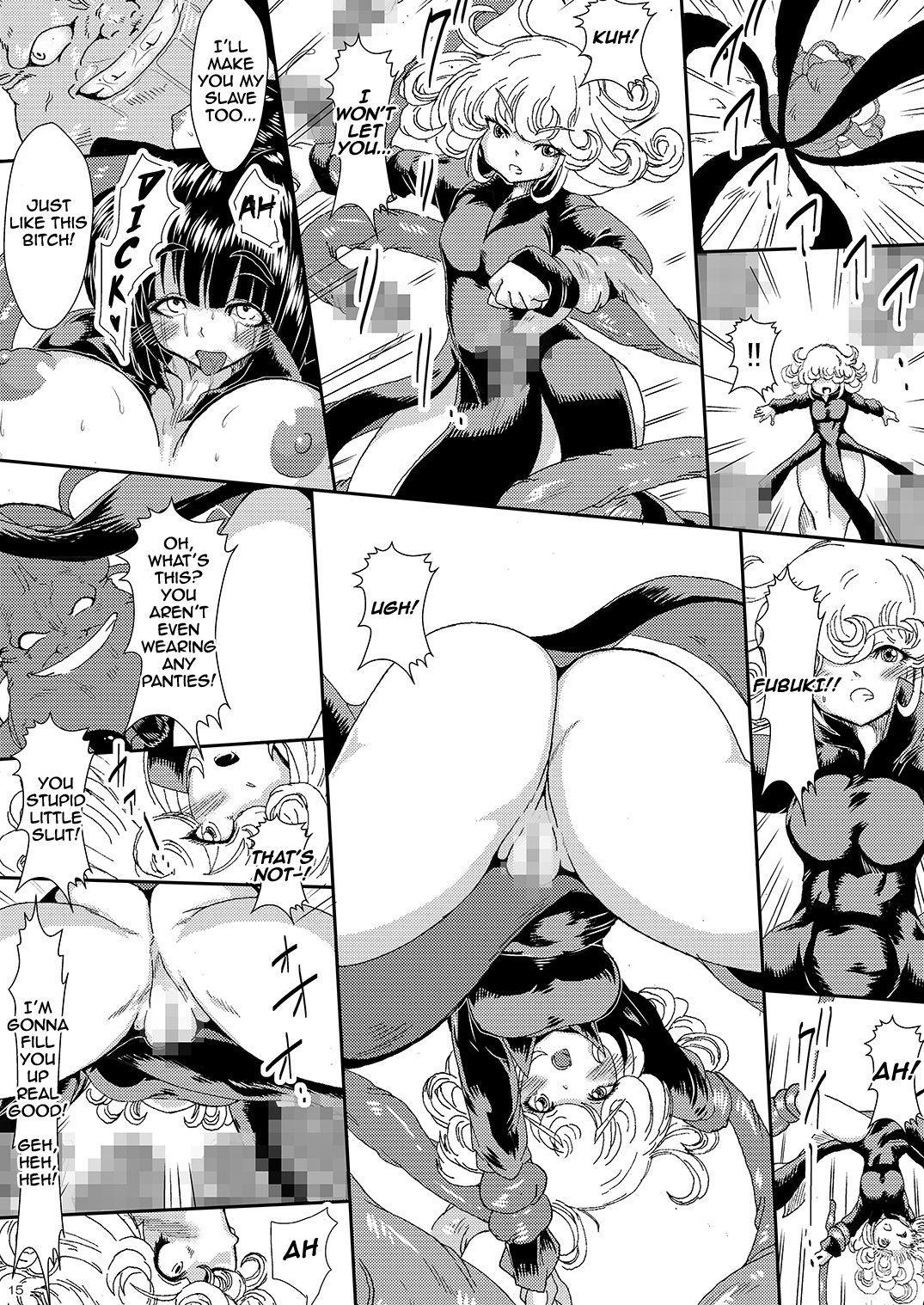 [Yuzuponz (Sakokichi)] IN RAN-WOMEN Kairaku ni Ochiru Shimai   Nympho-Women Sisters Falling into Ecstasy (One Punch Man) [English] [Jashinslayer] [Digital] 13