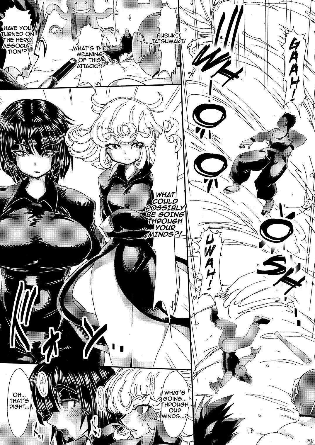 [Yuzuponz (Sakokichi)] IN RAN-WOMEN Kairaku ni Ochiru Shimai   Nympho-Women Sisters Falling into Ecstasy (One Punch Man) [English] [Jashinslayer] [Digital] 18