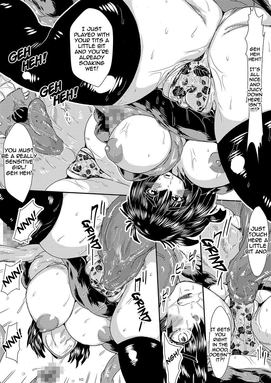 [Yuzuponz (Sakokichi)] IN RAN-WOMEN Kairaku ni Ochiru Shimai   Nympho-Women Sisters Falling into Ecstasy (One Punch Man) [English] [Jashinslayer] [Digital] 8