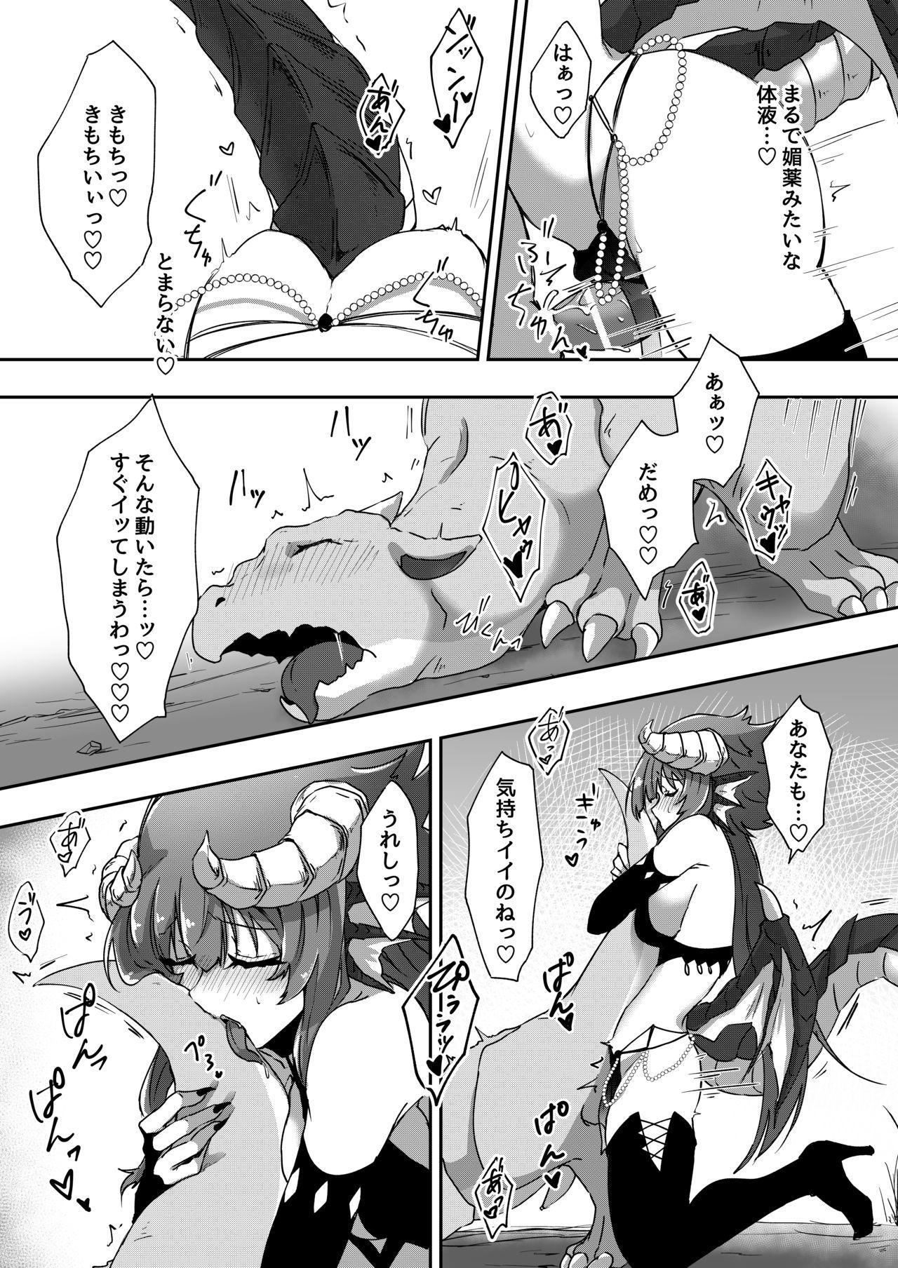 Futa Dra-chan ga Oshiete Ageru 14