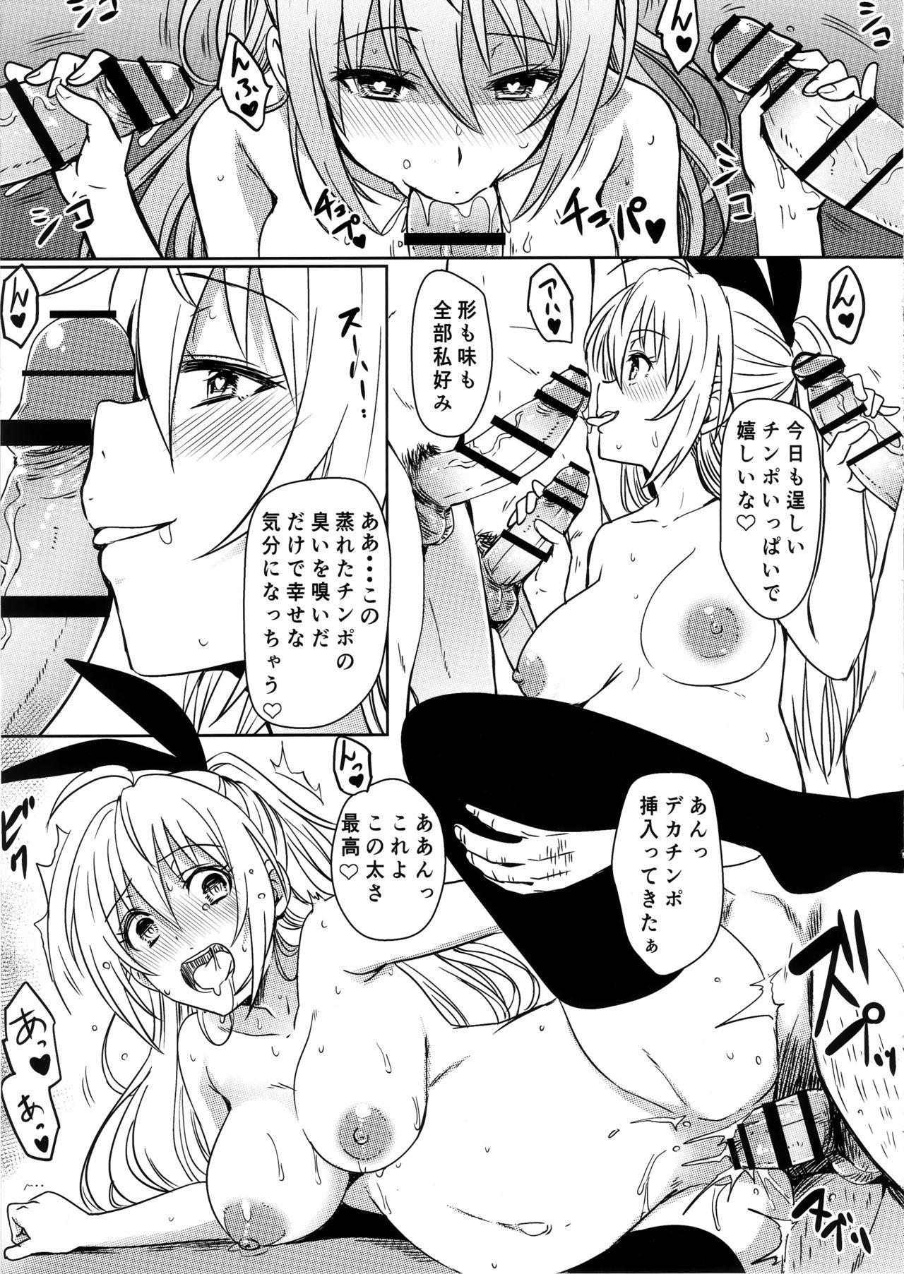 (C96) [Kaminari-neko (Eitarou)] Yamikoi -Saimin- 4 (Nisekoi) 19