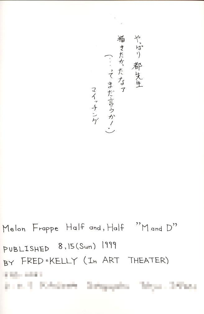 M.F.H.H. M&D 16