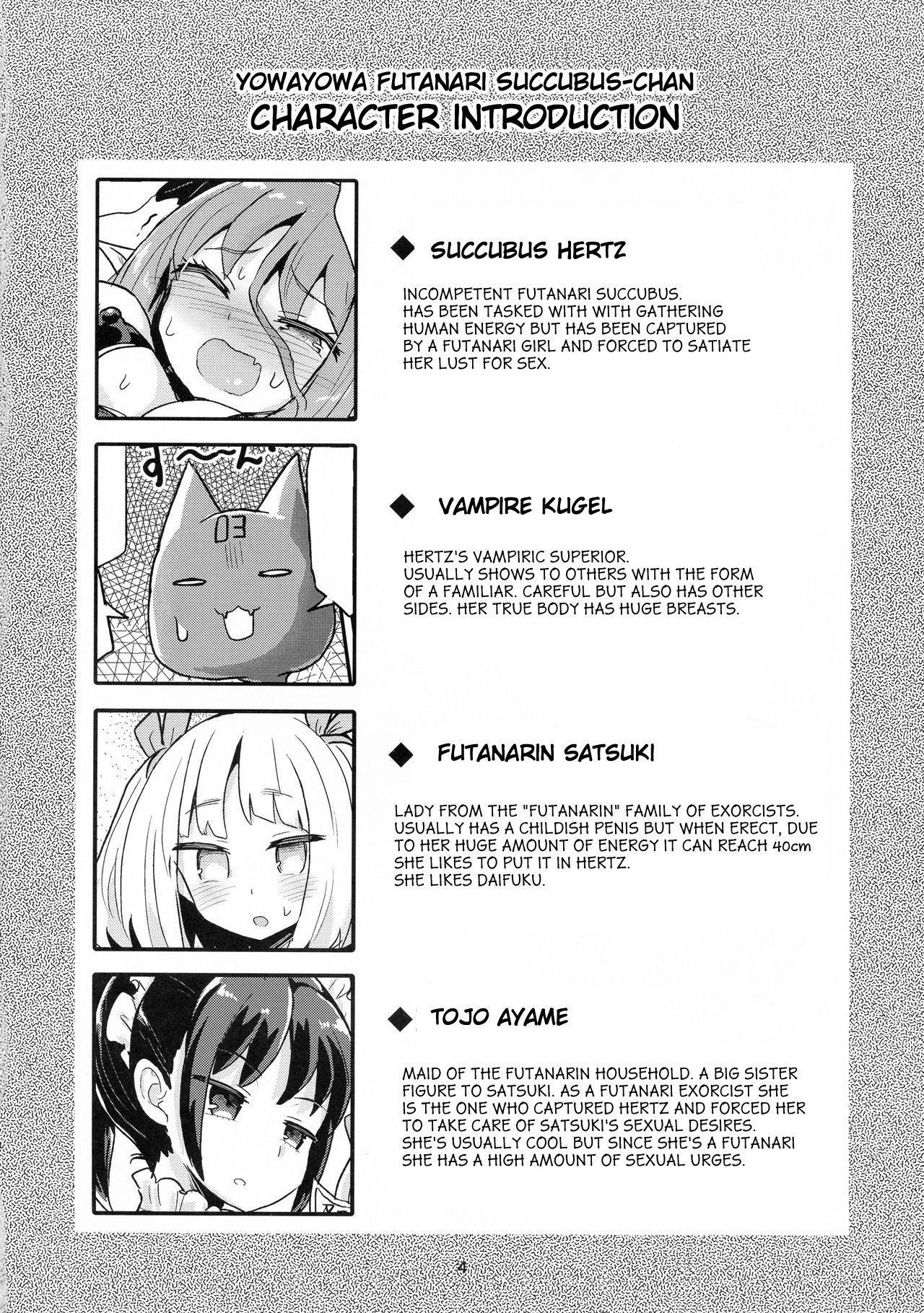 Yowayowa Futanari Succubus-chan #03 3