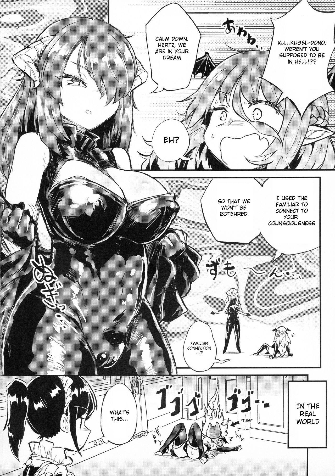 Yowayowa Futanari Succubus-chan #03 5