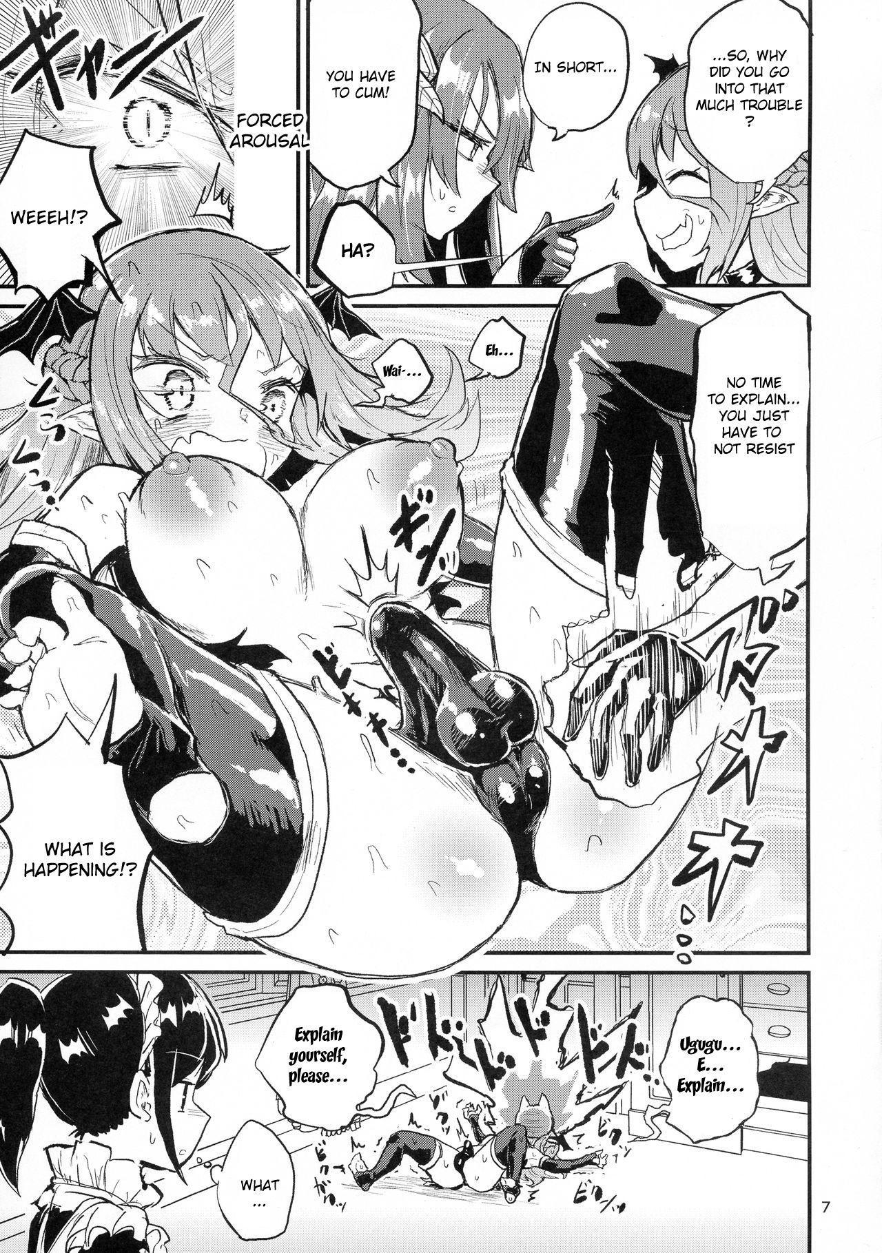 Yowayowa Futanari Succubus-chan #03 6
